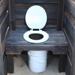 00197 туалет