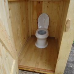 Как сделать стульчак в туалете на даче