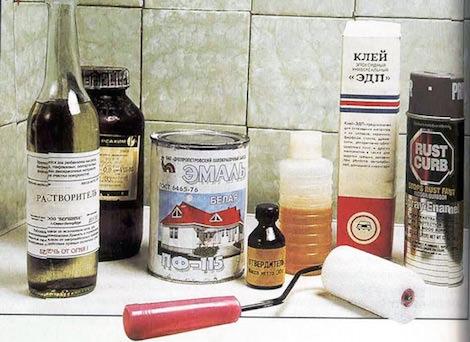 Материалы для покраски ванны