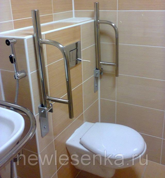 Поручни в туалете