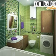 Зеленная маленькая ванная
