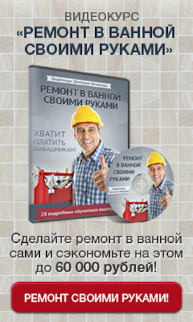 http://sdelay-vannu.ru/